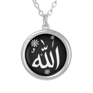 Islamic Allah black and white necklace