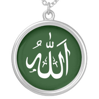 Islamic Allah Design Silver Plated Necklace