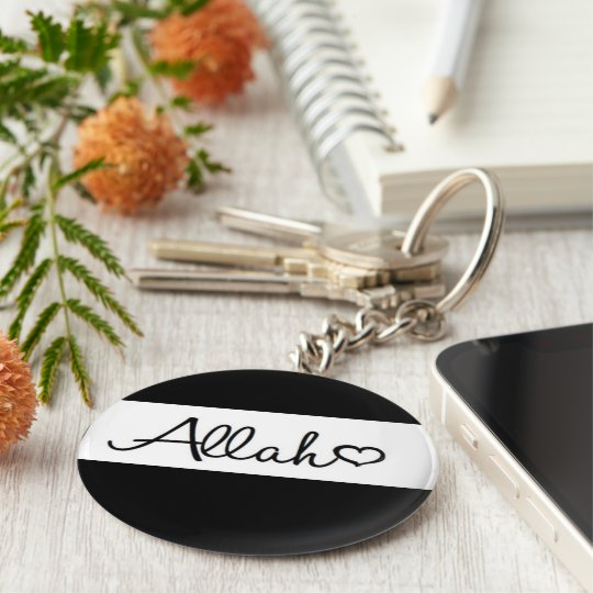Islamic Allah keyring keychain in Black and White