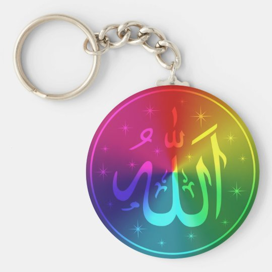 Islamic Allah Rainbow Design Key Ring