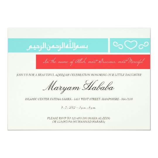 Islamic aqiqah aqeeqah invitation baby bismillah zazzle islamic aqiqah aqeeqah invitation baby bismillah stopboris Image collections