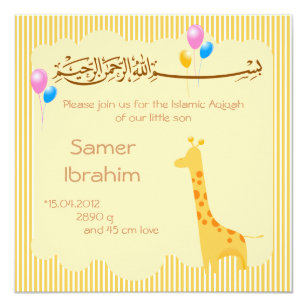 Islam aqiqah aqeeqah baby cards invitations zazzle islamic aqiqah baby invitation announcement muslim stopboris Image collections