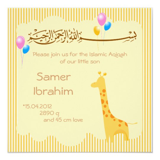 muslim wedding invitations islamic aqiqah baby invitation announcement muslim 6074