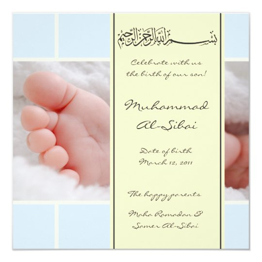Islamic Aqiqah baby photo birth bismillah invite
