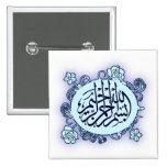 Islamic Arabic Bismillah Calligraphy flower print Buttons