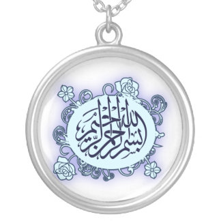 Islamic Arabic Bismillah Calligraphy flower print Personalized Necklace