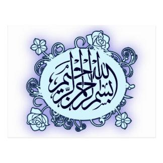 Islamic Arabic Bismillah Calligraphy flower print Post Card