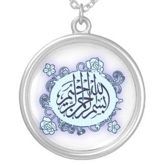 Islamic Arabic Bismillah Calligraphy flower print Round Pendant Necklace
