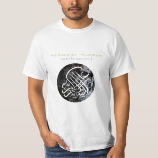 Islamic Art - As-Salamu `Alaykum Tshirts