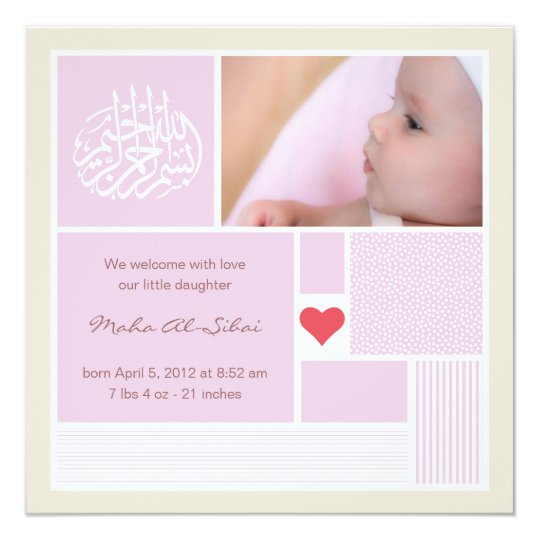 Islamic baby aqiqah announcement invitation girl