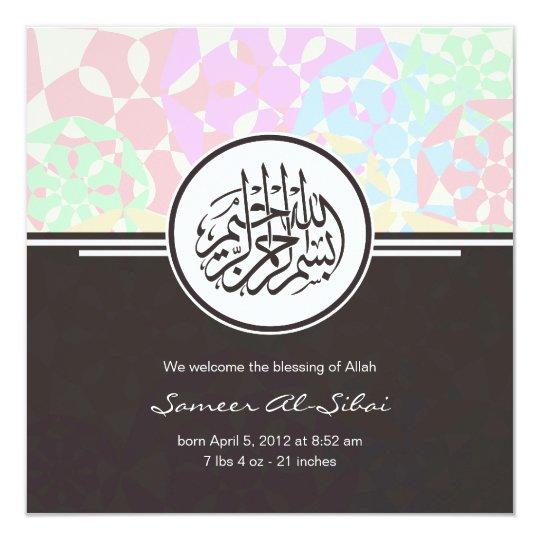 Islamic baby aqiqah announcement invitation star