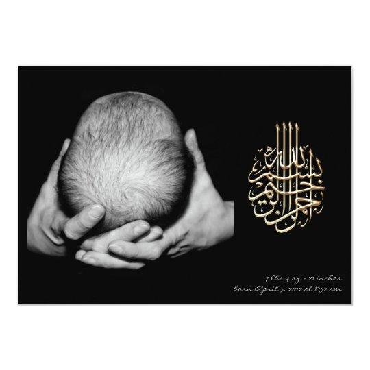 Islamic baby aqiqah photo announcement invitation