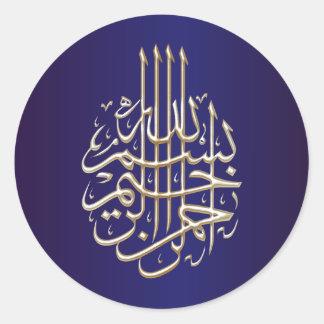 Islamic Basmallah Bismillah arabic calligraphy Classic Round Sticker