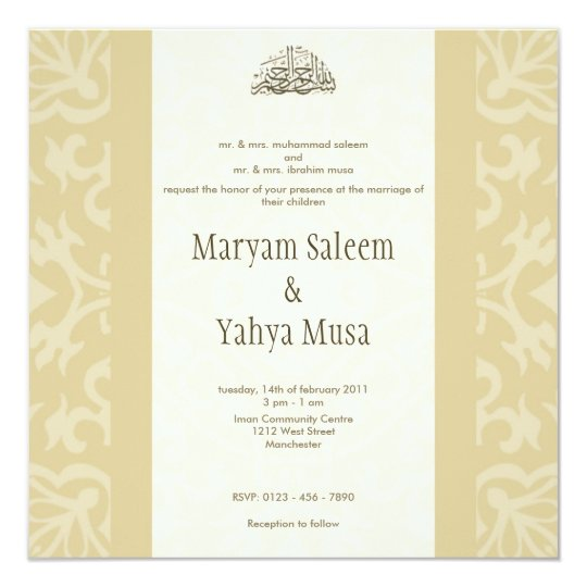 Islamic Beige Bismillah Wedding Invitation Card Zazzle Co Uk