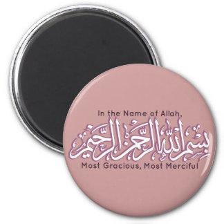 Islamic Bismillah  arabic islamic calligraphy 6 Cm Round Magnet