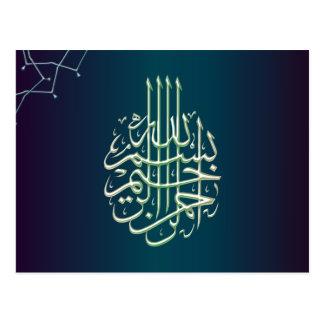 Islamic Bismillah blue Muslim calligraphy Postcard