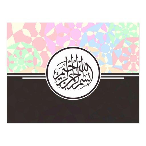 Islamic Bismillah calligraphy Arabic pattern Postcards