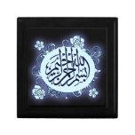 Islamic bismillah calligraphy flowe Arabic