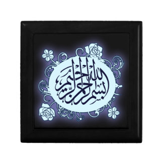 Islamic bismillah calligraphy flowe Arabic jewelry Gift Box