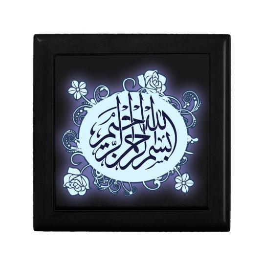 Islamic bismillah calligraphy flowe Arabic Small Square Gift