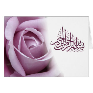 Islamic Bismillah calligraphy red pink rose flower Card