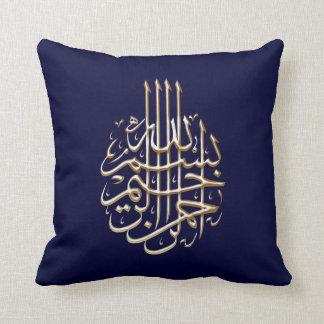 Islamic Bismillah Islam Arabic Muslim writing Cushion