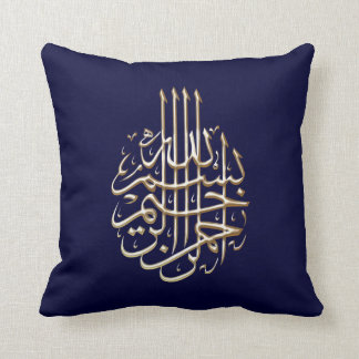 Islamic Bismillah Islam Arabic Muslim writing Throw Pillow