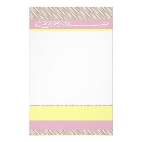 Islamic Bismillah paper lines pink yellow Stationery