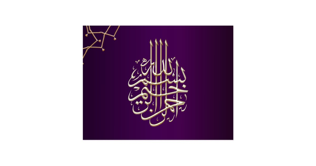Islamic Kids Craft Logo
