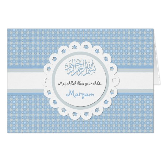 Islamic blue Aqeeqah baby birth congratulation Card