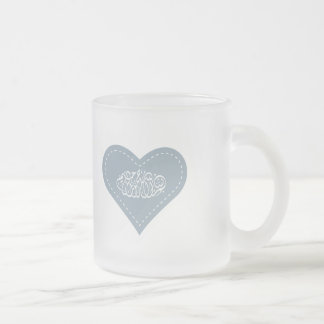Islamic blue heart stitch bismillah calligraphy frosted glass coffee mug