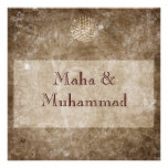 Islamic brown vintage wedding / engagement invite