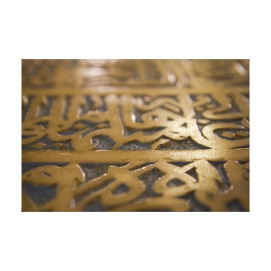 iSLAMIC Caligraphy Canvas Print