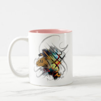Islamic Calligraphy Art, As-Salamu `Alaykum Two-Tone Mug