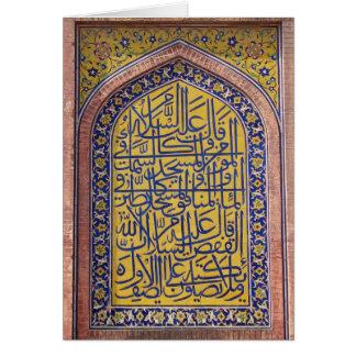 Islamic Calligraphy Card