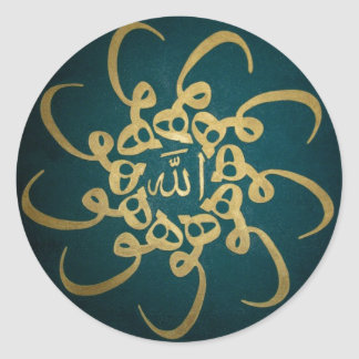 Islamic Calligraphy Classic Round Sticker