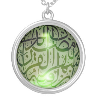 Islamic Calligraphy Crystal Round Pendant Necklace