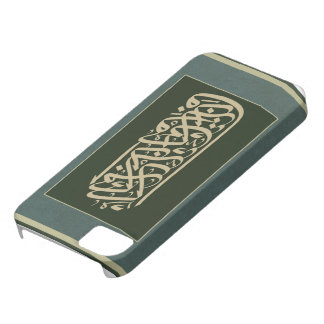 Islamic calligraphy iPhone 6/6S case AlBaqarah 152