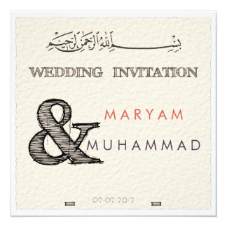 Islamic calligraphy Islam paper wedding engagement Card
