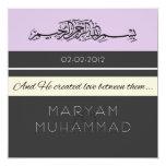 Islamic calligraphy Islam wedding engagement soft 13 Cm X 13 Cm Square Invitation Card