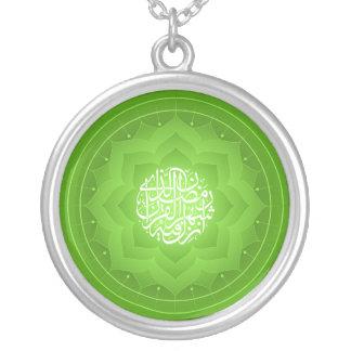 Islamic Calligraphy Lotus Design Necklace