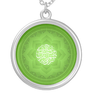 Islamic Calligraphy Lotus Design Round Pendant Necklace