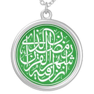 Islamic Calligraphy Custom Jewelry