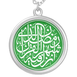 Islamic Calligraphy Round Pendant Necklace