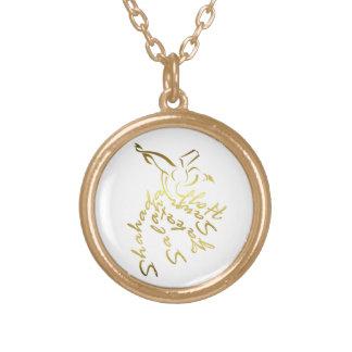İslamic Calligraphy Round Pendant Necklace