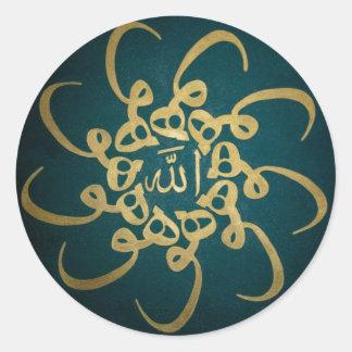 Islamic Calligraphy Round Sticker