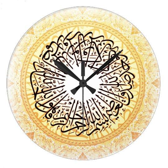 islamic calligraphy wall clock