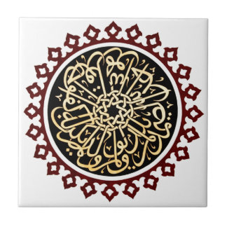 Islamic calligraphy written on the ceiling small square tile