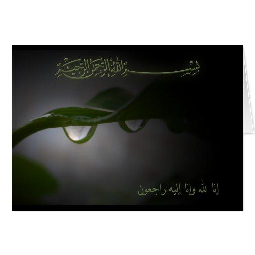 Islamic condolences sympathy inna lillah drop greeting cards