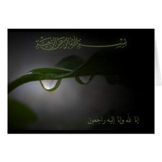 Islamic condolences sympathy inna lillah drop greeting card
